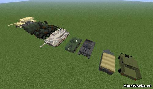 Мод на танки, самолеты  и машины в Майнкрафт 1.5.2